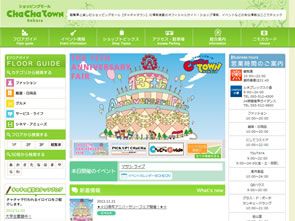 http://www.chachatown.com/